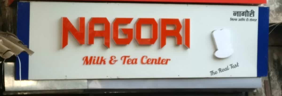 nagori-tea-stall-mumbai
